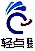 广州轻点信息科技有限公司