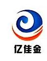 武汉亿佳金汽车销售服务有限公司 最新采购和商业信息