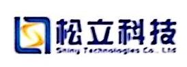 惠州市松立科技有限公司 最新采购和商业信息