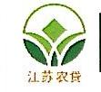 无锡市锡山区恒昌农村小额贷款有限公司 最新采购和商业信息