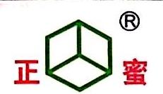 福州兴正蜂业有限公司 最新采购和商业信息