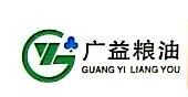 湖南广之益粮油棉股份有限公司 最新采购和商业信息