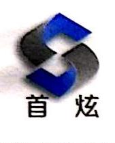 绍兴柯桥戴夫纺织有限公司 最新采购和商业信息