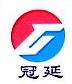 龙岩市冠延贸易有限公司 最新采购和商业信息