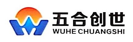 深圳五合创世实业发展有限公司 最新采购和商业信息