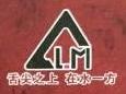 三门县在水一方渔家乐园有限公司 最新采购和商业信息