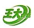 岳西县华正食品有限责任公司 最新采购和商业信息