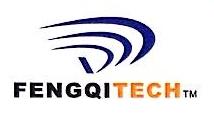 上海飞莫网络信息工程有限公司 最新采购和商业信息