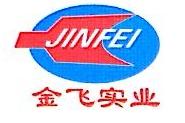 陕西金飞实业投资有限公司 最新采购和商业信息