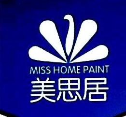 深圳市美思居涂料科技有限公司 最新采购和商业信息