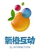 深圳市氧橙互动娱乐有限公司