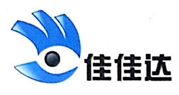苏州佳佳达信息科技有限公司 最新采购和商业信息