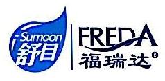 镇江舒目眼睛护理用品有限公司 最新采购和商业信息