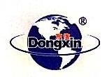 东莞市东信进出口有限公司 最新采购和商业信息