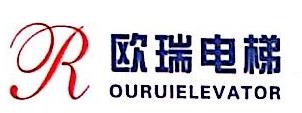 重庆欧瑞电梯有限公司 最新采购和商业信息