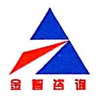 长沙金智工程咨询有限公司