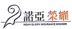 上海诺亚荣耀保险经纪有限公司 最新采购和商业信息