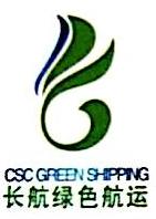 长航(武汉)绿色航运科技服务有限公司