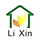 云浮市立新清洁有限公司 最新采购和商业信息