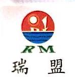 东莞市瑞盟涂料有限公司 最新采购和商业信息