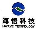 深圳海悟环境技术有限公司 最新采购和商业信息