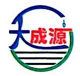 中山天成源燃料有限公司 最新采购和商业信息