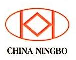 金冠吉机械(宁波)有限公司 最新采购和商业信息