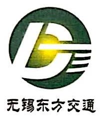 江苏东嘉建设有限公司