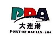 大连港口建设监理咨询有限公司 最新采购和商业信息