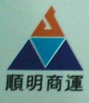 乐华和旭(厦门)商贸有限公司 最新采购和商业信息