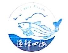 深圳市鲜百汇食品有限公司 最新采购和商业信息