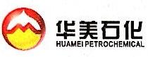 营口华美石化有限公司 最新采购和商业信息