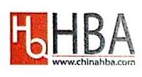 厦门惠博贸易有限公司 最新采购和商业信息