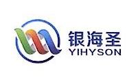 上海银海圣生物科技有限公司