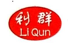 上海利群集装箱储运有限公司 最新采购和商业信息