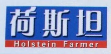 北京东方戴瑞乳业信息咨询有限公司 最新采购和商业信息
