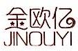 浙江亚昌工贸有限公司 最新采购和商业信息