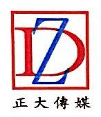 桂林市正大传媒有限公司 最新采购和商业信息
