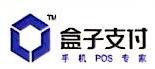 广西南宁维萨商务咨询有限公司 最新采购和商业信息