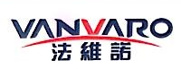佛山法维诺建材有限公司 最新采购和商业信息