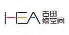 武汉嬉空间古田艺术中心管理有限公司 最新采购和商业信息