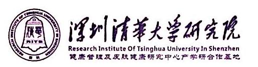 深圳市创新菲凡生物科技发展有限公司 最新采购和商业信息
