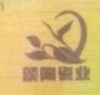 景德镇颂陶瓷业有限公司 最新采购和商业信息