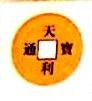 深圳市天利装饰工程有限公司 最新采购和商业信息