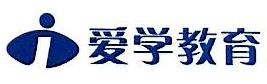 爱学(北京)教育科技有限公司 最新采购和商业信息