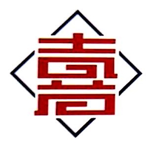 润德盈喜基金管理(深圳)有限公司 最新采购和商业信息