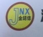 深圳市金诺信代理记账有限公司 最新采购和商业信息