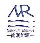 杭州南润能源科技有限公司 最新采购和商业信息