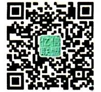 青岛亿信联盟科贸有限公司 最新采购和商业信息