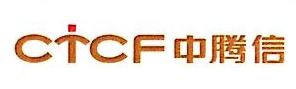 中腾信金融服务(深圳)有限公司 最新采购和商业信息